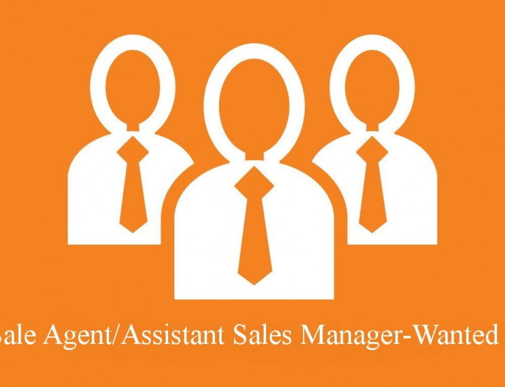 We are Recruiting for the Assistant Sales Manager